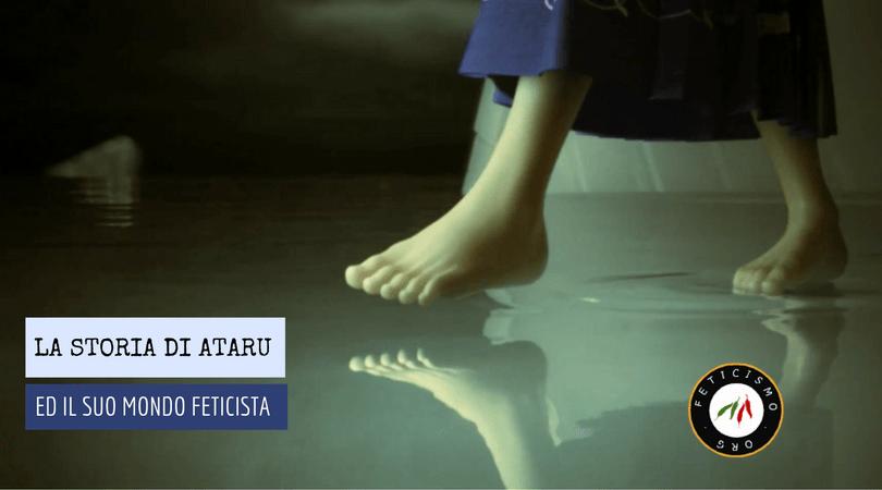 storie-feticiste-ataru